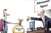 تعلیمی اداروں کی داخلوں کی مد میں جاری لوٹ مار